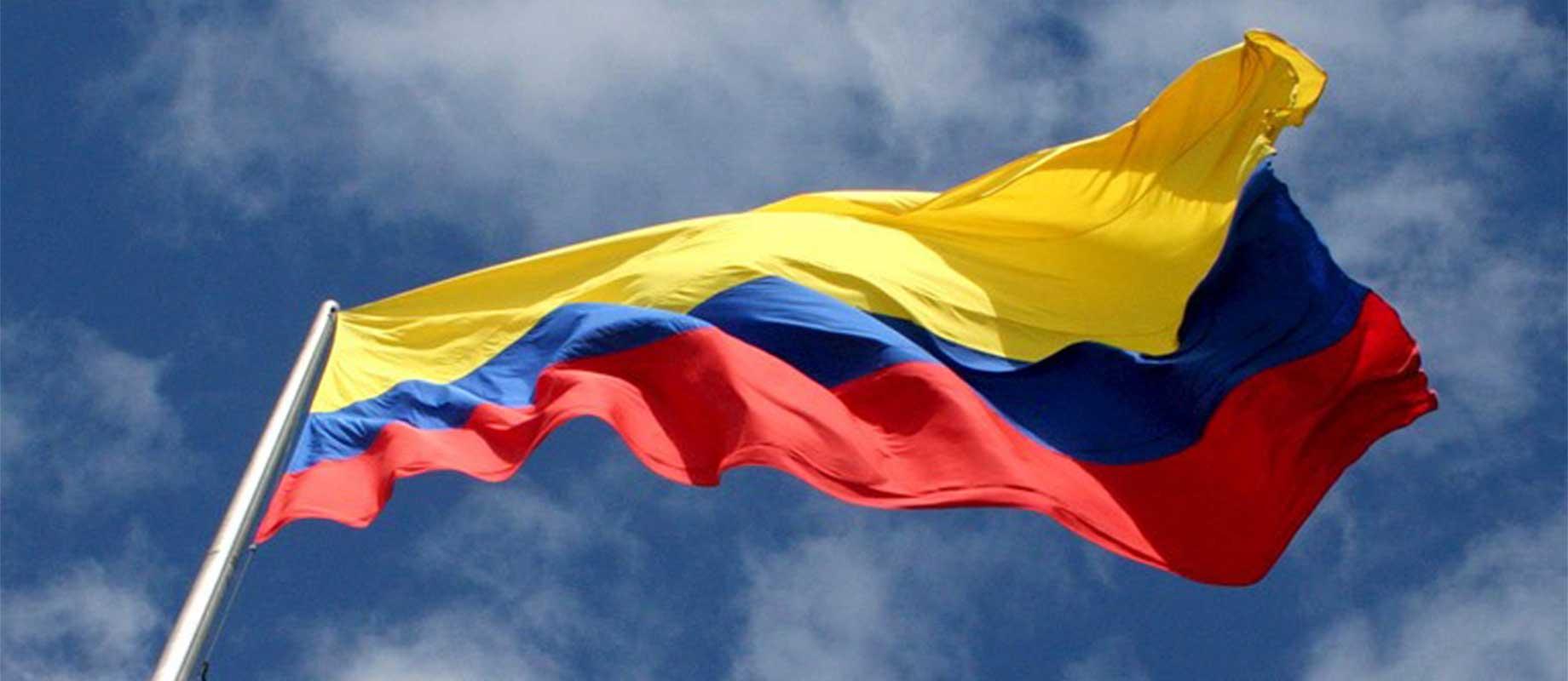 Bandera de Colombia. Foto: